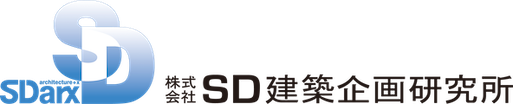 SD建築企画研究所